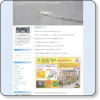 弘進ブロック建設��